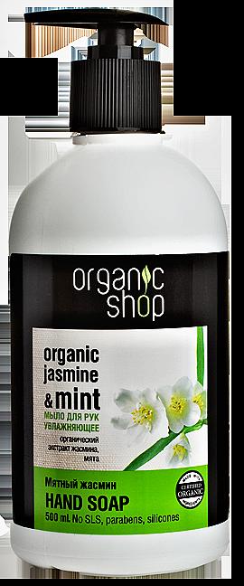 ORGANIC SHOP – Tekuté mýdlo na ruce – Máta & Jasmín 500 ml_AA